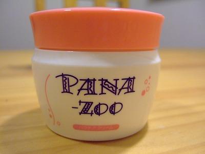 pana-zoo