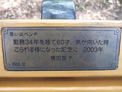 DSCF1896